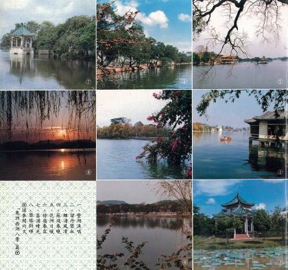 惠州西湖八景