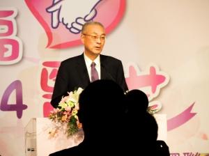 吳副總統致詞